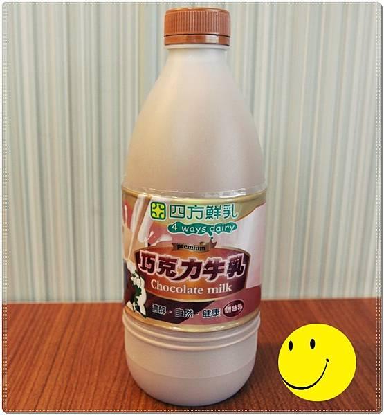 巧克力牛奶3