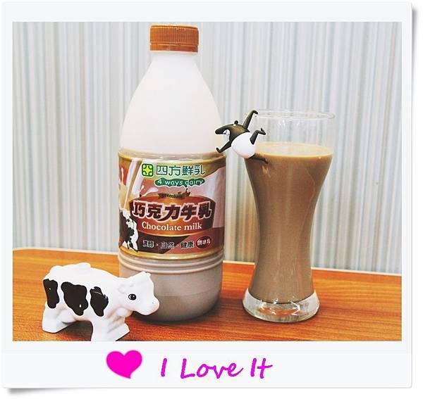巧克力牛奶1