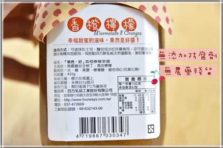 果醬和優酪乳開箱