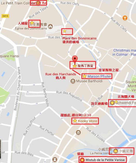 柯爾瑪散步地圖.jpg