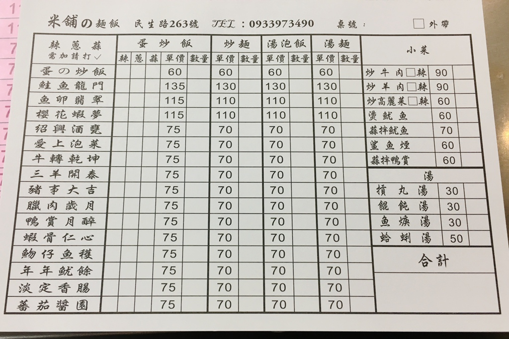 IMG_5041_副本.jpg