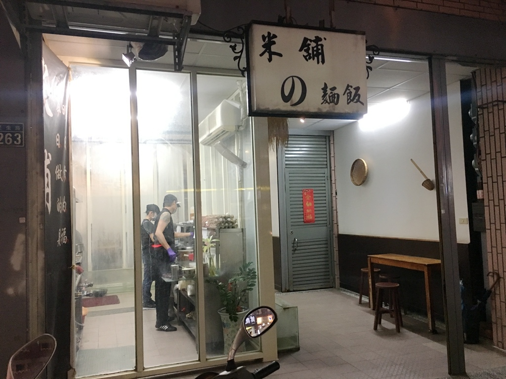 IMG_5046_副本.jpg