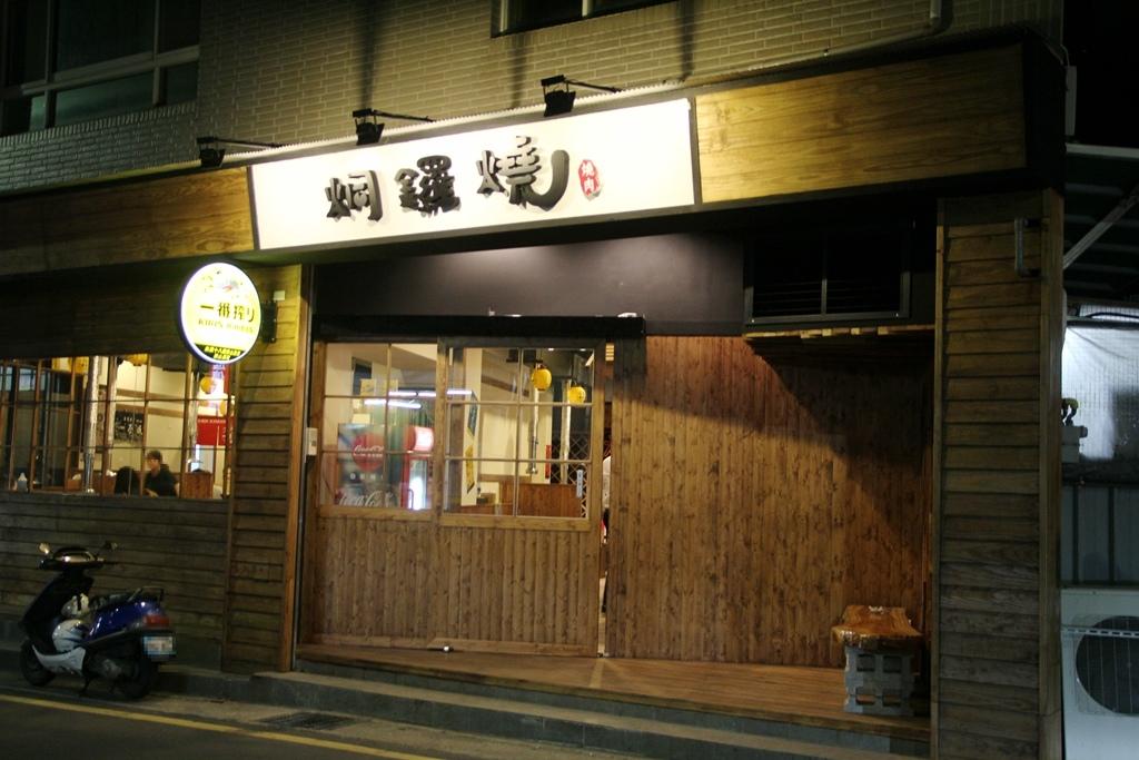 IMG_9173_副本.jpg