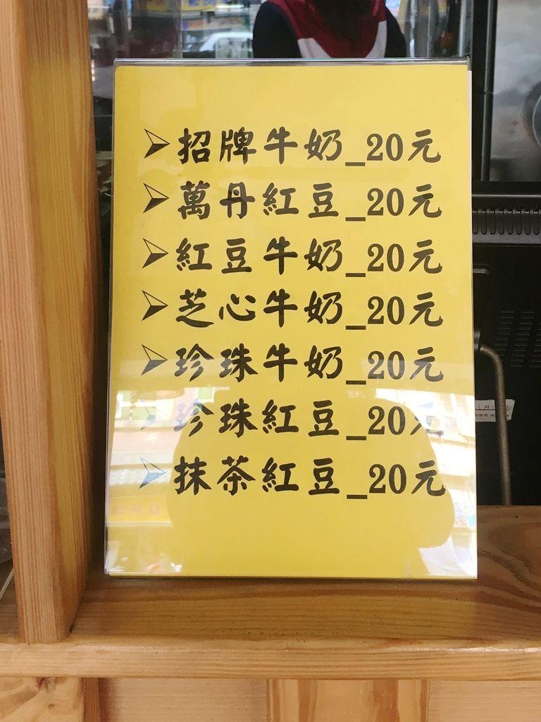 IMG_8925_副本.jpg