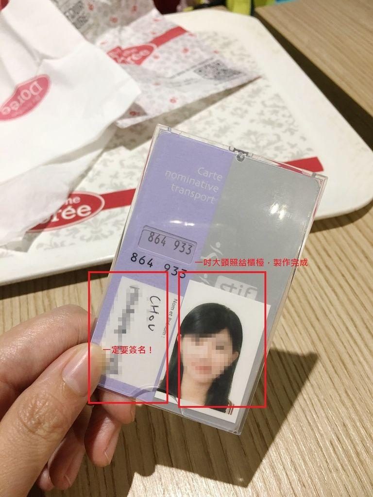 IMG_1072_副本.jpg
