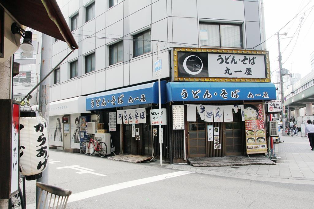 IMG_9970_副本.jpg