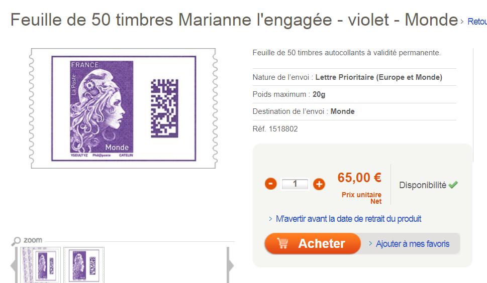 法國世界郵票.png