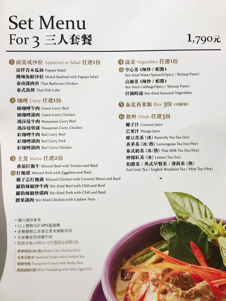 IMG_4962_副本.jpg