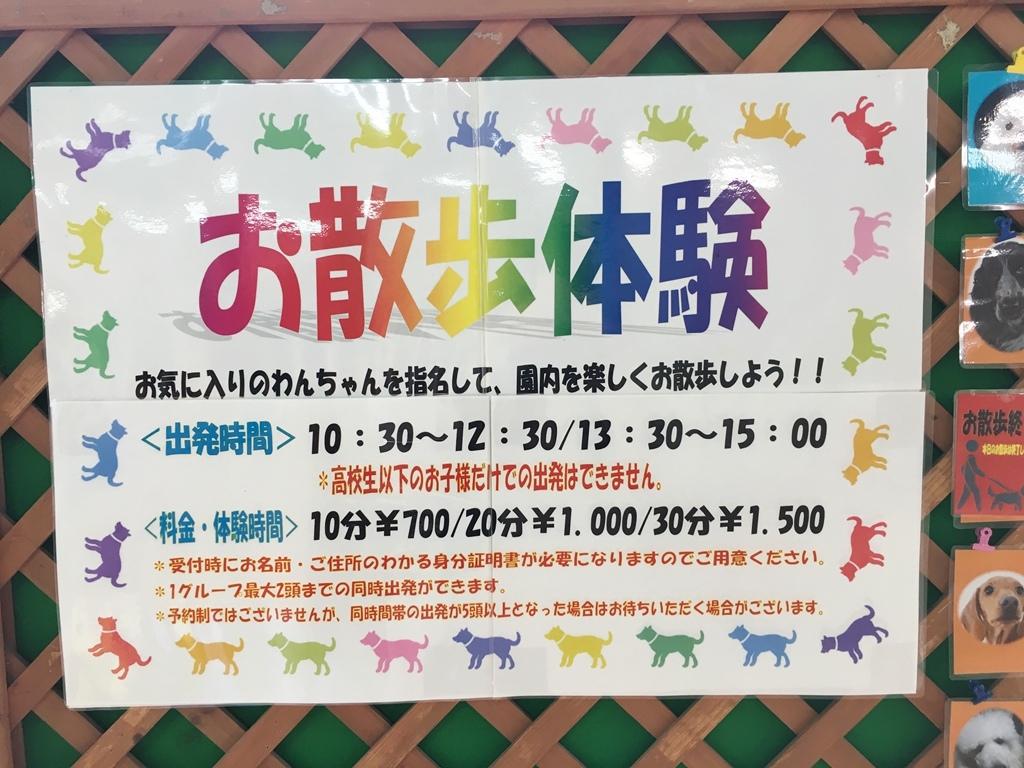 IMG_6788_副本.jpg