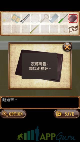IMG_4363