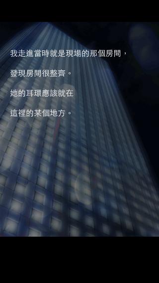 IMG_6511