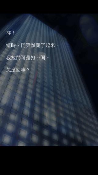 IMG_6512