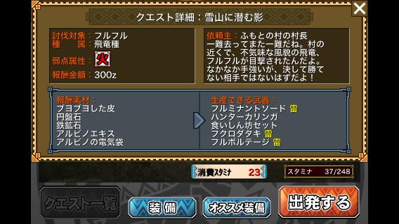 IMG_7089