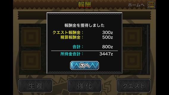 IMG_7105