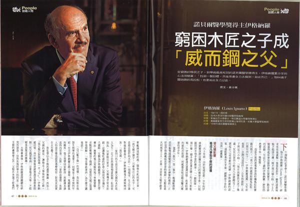 taiwan_news_051109_tv.jpg