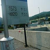 P1030997.jpg