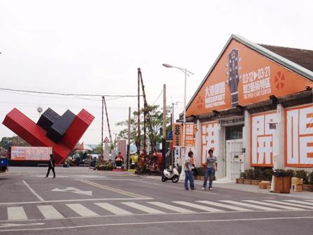 2010大港開唱--駁二藝術特區