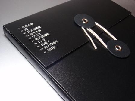 孫燕姿《是時候》專輯--包裝設計