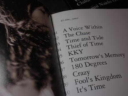 孫燕姿《是時候》專輯--歌詞內頁設計