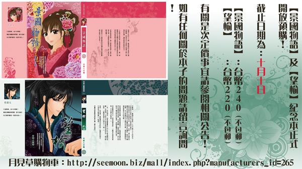 本子宣 (600).jpg
