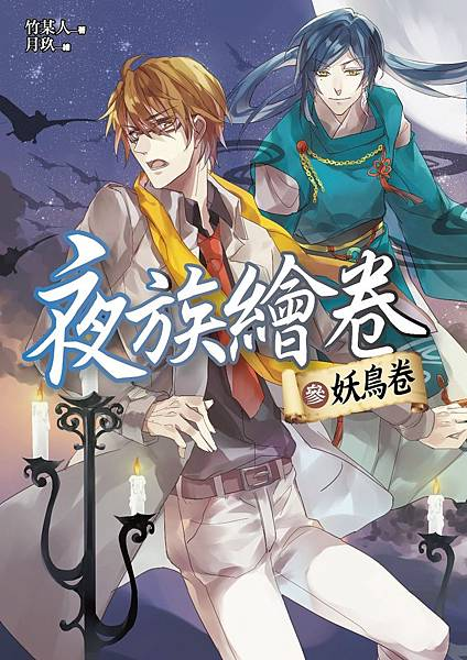 COVER 03 (封面標題字)