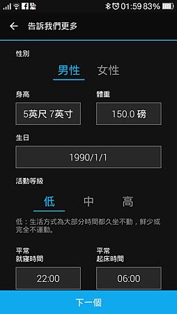 Screenshot_2016-08-04-01-59-05-531.png