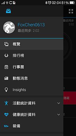 Screenshot_2016-08-04-02-04-09-69.png