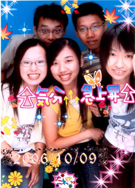 2006.10.09