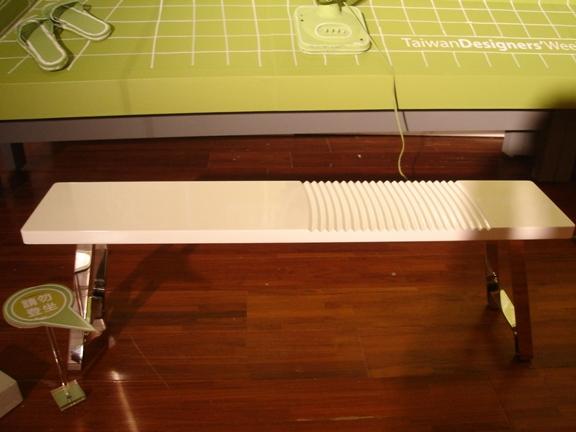 五十凳之洗衣板