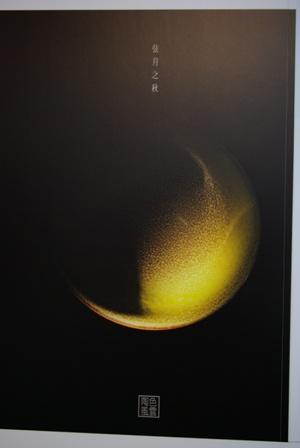 知本設計的月曆