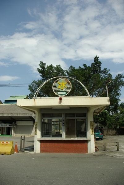 糖廠警衛室