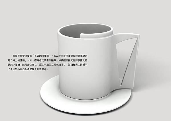 cup 02.jpg