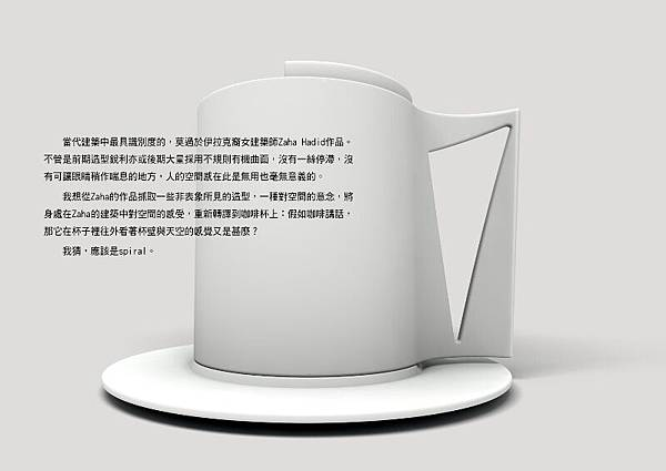 cup 03.jpg