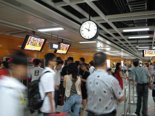 廣州地鐵站