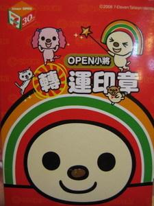 open03.JPG