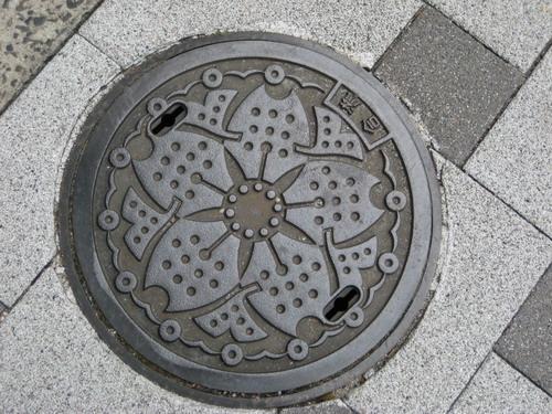 20090331 japan42.JPG