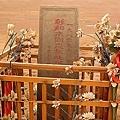 彭加木墓碑.jpg