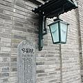 801寬窄巷子1.jpg