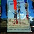 菁設計的店鋪海報.jpg