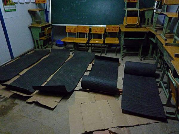 97教室為我們的就寢地.jpg