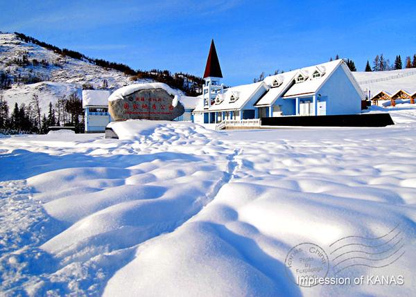 2冬季.jpg
