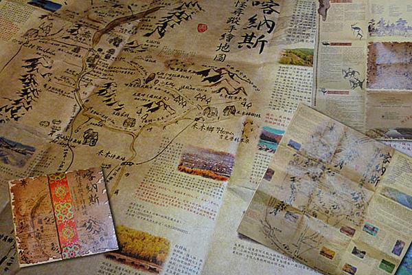地圖樣.jpg
