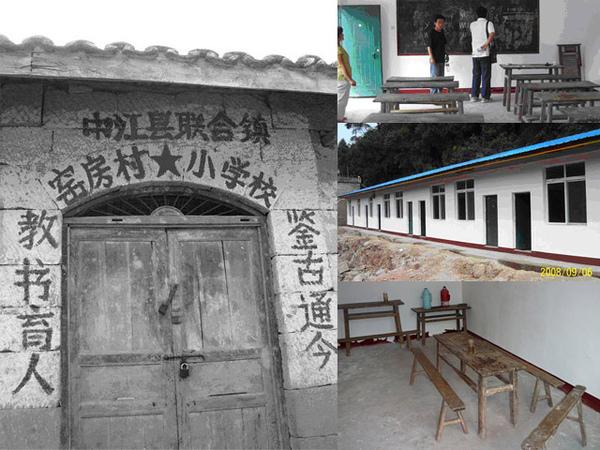 中江窯房村學校1.jpg