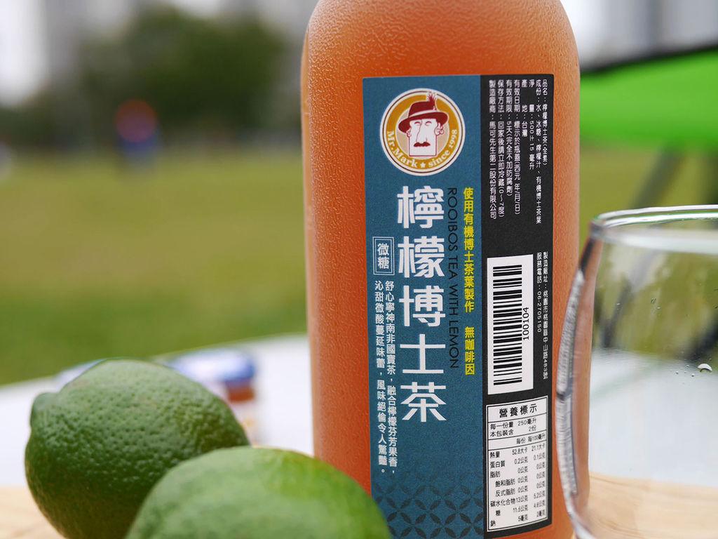 馬可先生_檸檬博士茶_155018.JPG