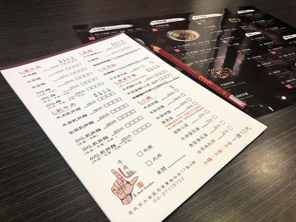 東區最強L牛肉麵_菜單_4373.jpg