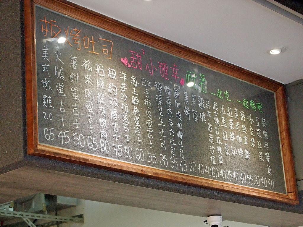 福來早餐_門面_1010010.JPG