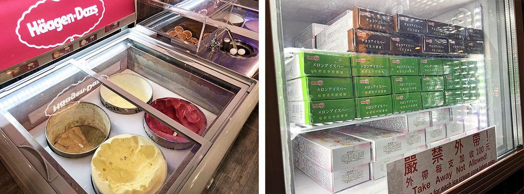 天外天精緻燒肉_冰淇淋.jpg
