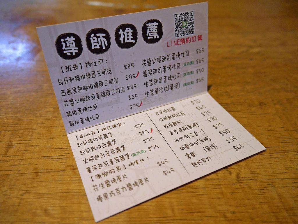 高三孝_名片_114808.JPG