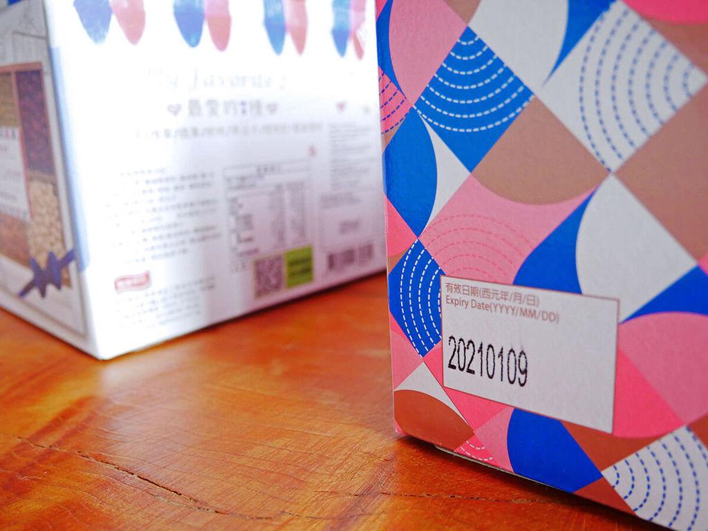 萬歲牌米菓同樂會_外盒_100620.JPG