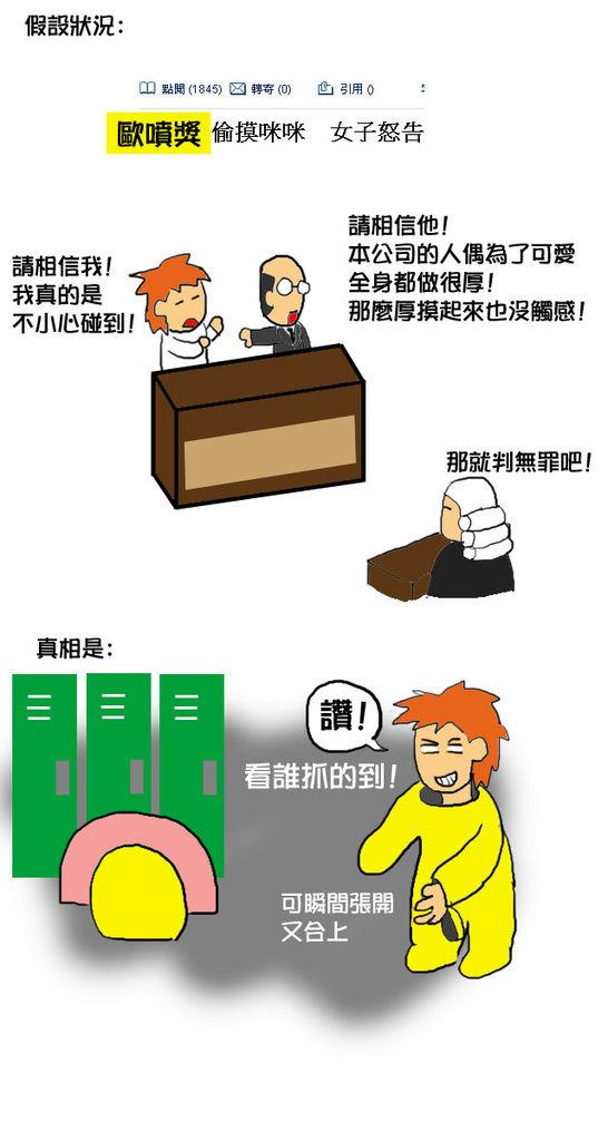唐老鴨2.jpg